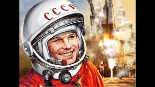 Юрий Гагарин  Документальный фильм