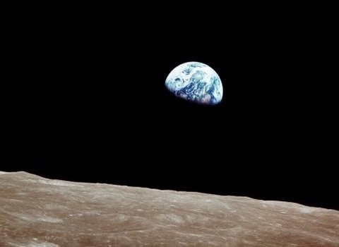 כדור הארץ במבט מהירח