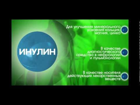 Какие льготы в московской области у диабетиков 2 типа