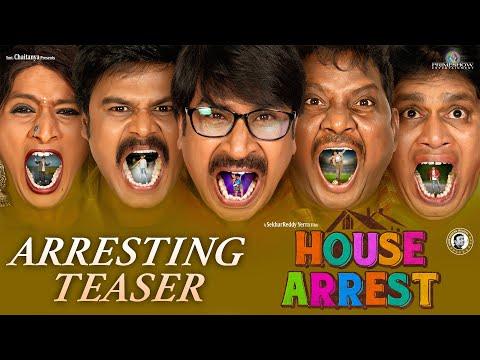 House Arrest Teaser