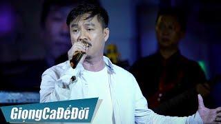 Hợp âm Người Lữ Khách Thanh Sơn