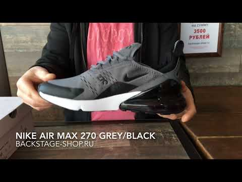 Nike Air Max 270 Grey Black