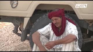 🔥 الحدود الجزائرية الليبية تحقيقات حول قضايا الإختطاف و السلاح و التهريب