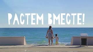 Я могу! Или о дошкольном образовании в сельской местности Казахстана (трейлер)