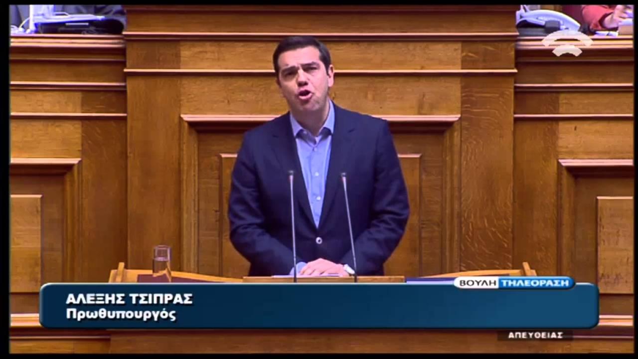 Αλ. Τσίπρας: Μνημείο κινδυνολογίας η ομιλία του κ. Μητσοτάκη