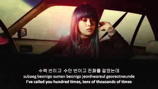 Going crazy - Song ji eun ft Bang yong guk ~ lyrics on screen (KOR ROM ENG)