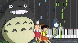 Path of the Wind [風のとおり道] - Tonari no Totoro [となりのトトロ] OST (Piano Synthesia)