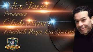 تحميل اغاني Cheb Nasro Khalkek Rapi Lia Special الشاب نصرو خلقك ربي ليا سبيسيال YouTube MP3
