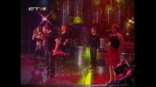 Antique - Die for You (RESULTS, REPRISE) - GRE Ellinikos Telikos 2001