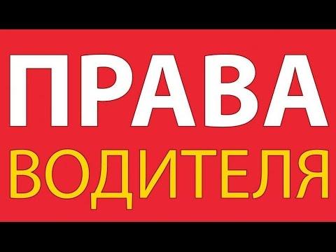 Отмена протокола ГИБДД из-за процессуальных нарушений № 114