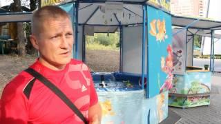 Андрей Мирон, владелец парка аттракционов на Теремках, об аттракционах Рыбалочка и Смешарики