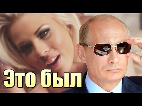 Владимир Путин СНЯЛСЯ в новом КЛИПЕ группы ЛЕНИНГРАД !!!