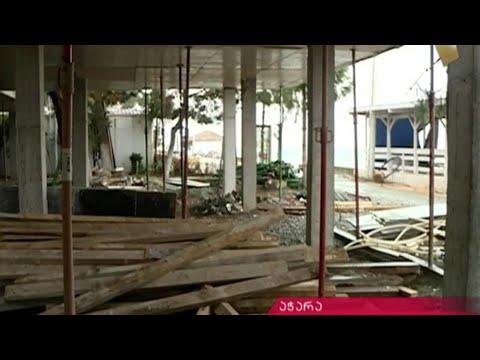უკანონო მშენებლობა ქობულეთში -  ჯარიმის მიუხედავად, ადგილობრივი მეწარმე სამშენებლო სამუშაოებს მაინც განაგრძობს