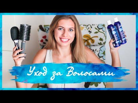 youtube Hair Drugs - средство для ухода за волосами