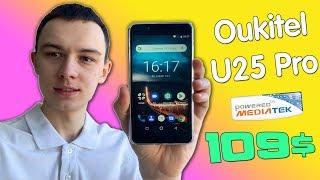 Смартфон Oukitel U25 Pro 4/64GB Black от компании Cthp - видео 2