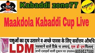 Kabaddi zone77