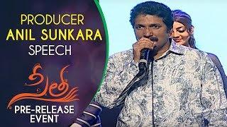 gratis download video - Producer Anil Sunkara Speech @ Sita Movie Pre Release Event | Teja |Srinivas Bellamkonda, Kajal