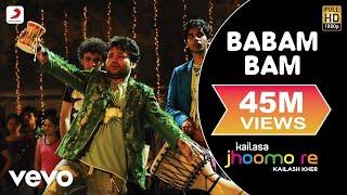 Kailash Kher - Bam Lahiri - YouTube