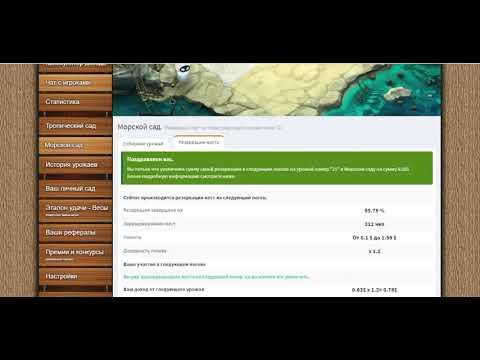 Mgarden online   ЗАРАБАТЫВАЙ НА ТОП ПРОЕКТЕ, ОТ ЧЕСТНОГО АДМИНА ОТ 1000$ В МЕСЯЦ