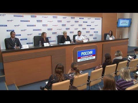 Пресс-конференция «Великие имена России» состоялась в медиацентре ГТРК «Башкортостан»