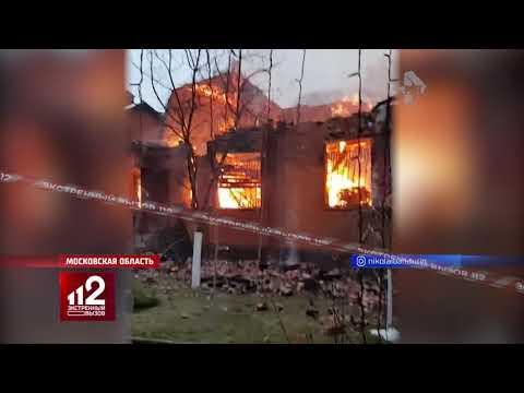 Дом юмориста Бандурина сгорел дотла!