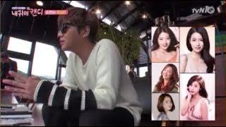 韓流チャングンソクが片思いしていた韓国のトップ女優とは?!グンちゃんとの共演した女優の中にいる!全芸能kininaruTV