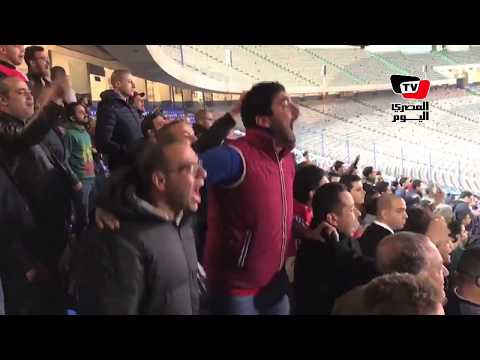 جماهير الأهلي تهتف بعد الهدف الثالث: «قاعدين ليه ما تقوموا تروحوا»
