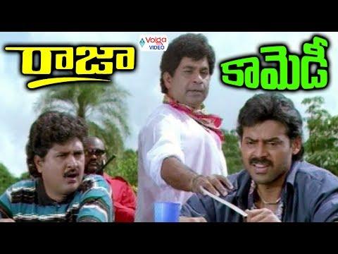 Brahmanandam And Venkatesh Comedy Scenes | Volga Videos