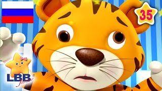 детские песенки   Песня про муху    мультфильмы для детей   Литл Бэйби Бум
