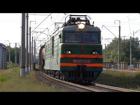ВЛ10-1145 с грузовым поездом и приветливой бригадой
