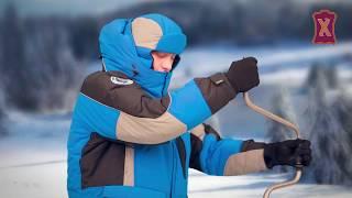 Костюм для зимней рыбалки полярник