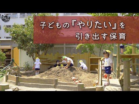 調布多摩川幼稚園【調布私立幼稚園入園フェア2021】
