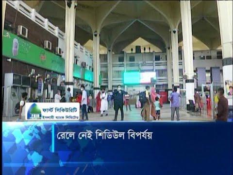 স্বাভাবিক অবস্থায় ফিরেছে রেল যোগাযোগ ব্যবস্থা, নেই কালোবাজারি ও সিডিউল বির্পযয় | ETV News