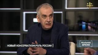 Андрей Кобяков о налоговых маневрах
