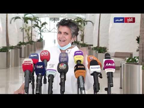 نشرة أخبار الراي القبس 2020 09 13 تقديم عبدالله سالم و دانة الربيش