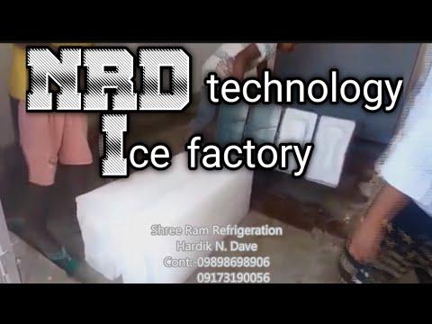 1 Ton Ice Plant