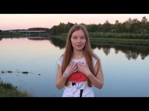 В чём россия счастье твоё текст песни