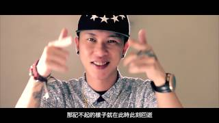 Kenzy (頑童MJ116)- 提示 Ft. J.Sheon Official Music Video