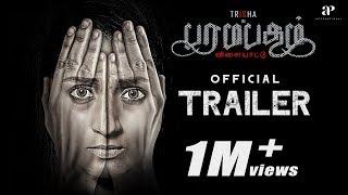 Paramapadham Vilayattu - Official Trailer