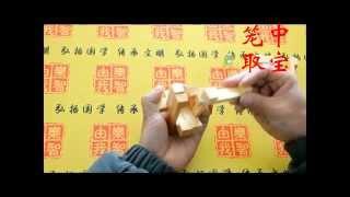 jogos chineses nr. 13