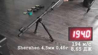 Газовая пружина SLV для МР-512 от компании CO2 - магазин оружия без разрешения - видео 2