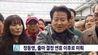 2016년 02월 01일 방송 전체 영상