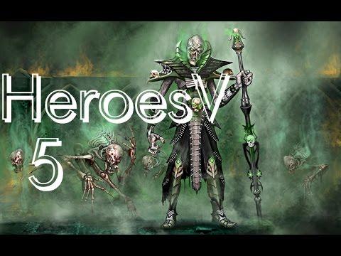 Играть в героев меча и магии 4 скачать
