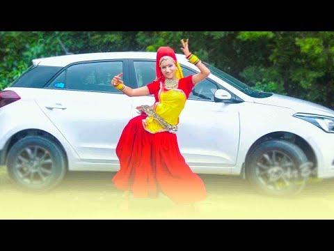 देवनारायण भगवान का जबरदस्त DJ सांग - नारायण म्हारे घर आजो | Mahaveer Gurjar | Rajasthani Dance Song