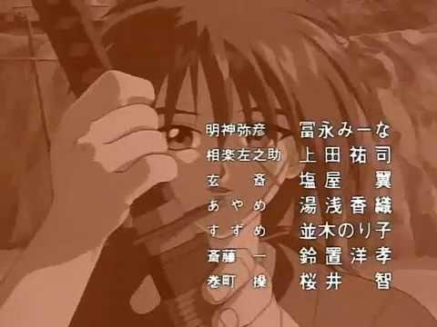Rurouni Kenshin 4th ending - The Fourth Avenue Cafe