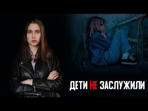 ДОМАШНЕЕ НАСИЛИЕ НАД ДЕТЬМИ В РОССИИ // МАЛЬЧИК ИЗ МОНЧЕГОРСКА