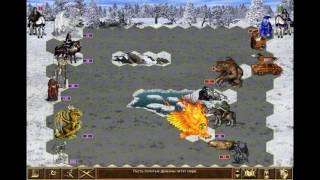 Герои Меча и Магии 3 Во Имя Богов & Heroes Of Might And Magic III / прохождение часть 9