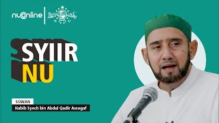 Syiir NU - Habib Syech (+Lirik)