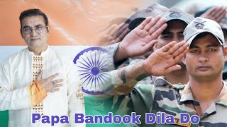 Papa Bandook Dila Do | Abhijeet Bhattacharya | Sameer | Kargil Vijay Diwas