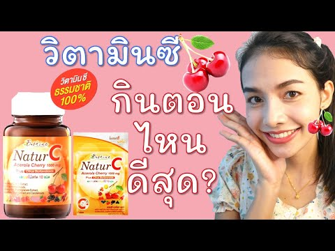 Ning Nong Channel